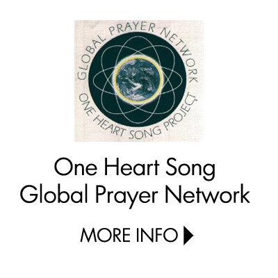 lcfhd-footer-prayer